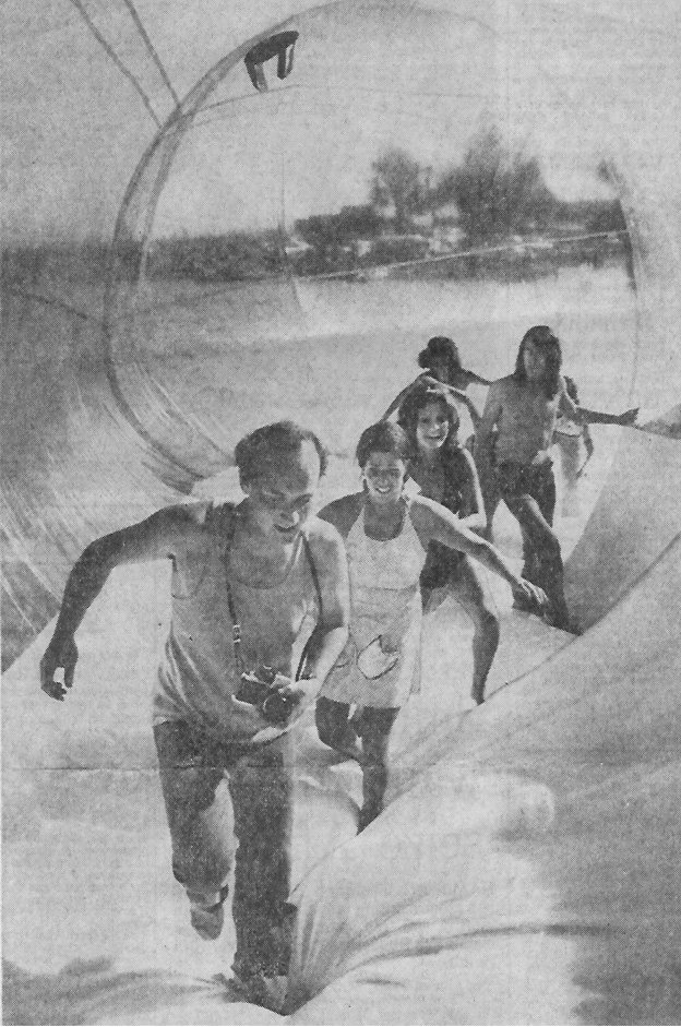 1971 Waterwalk tube 1