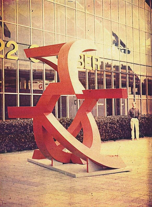 1982 Anamorphosis 05