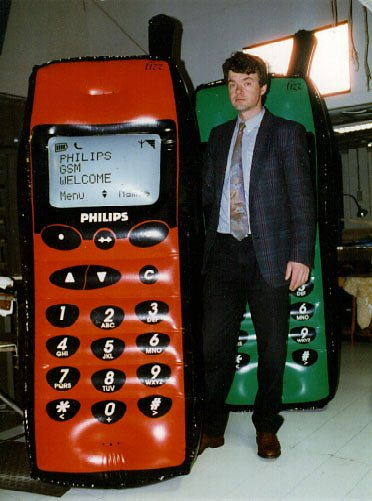 1995 Cell phone